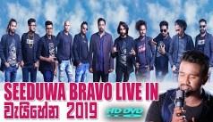 Seeduwa Bravo Live in Wayihena 2019