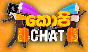 copy-chat-07-03-2021-1
