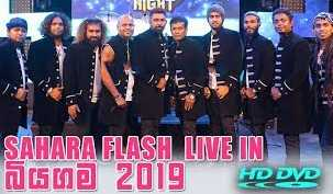 sahara-flash-live-in-biyagama-2019