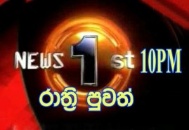 sirasa-news-1st-10-00-pm-28-10-2020