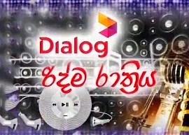 Dialog Ridma Raththriya