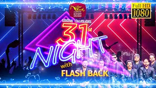 Rupavahini 2020 31st Night with Flash Back