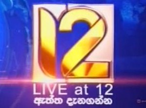 Swarnavahini TV News