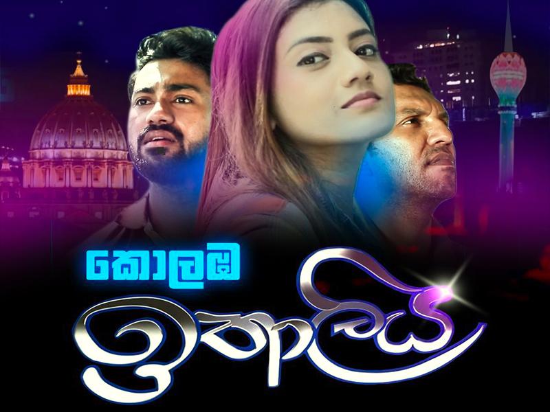 kolamba-ithaliya-episode-68-23-09-2021