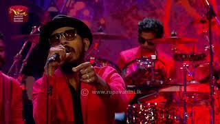 Rupavahini Super Ball Musical - Saliya D with Friends 2020