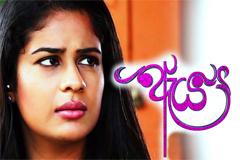 aeya-episode-235-07th-march-2021
