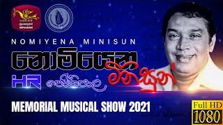 nomiyana-minisun-hr-jothipala-rupavahini-musical