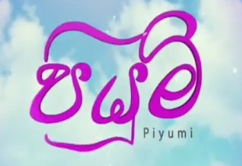 piyumi-30-22-11-2019