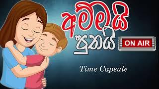 the-true-story-of-laika-ammai-puthai-on-air