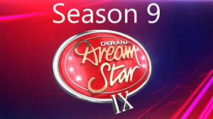 derana-dream-star-9-22-02-2020-1