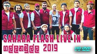 Sahara Flash Live in Gallanamulla 2019