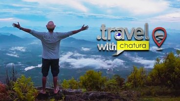 travel-with-chathura-06-10-2021