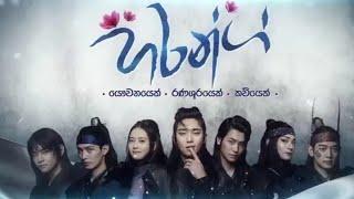hawarang-episode11-15-05-2021