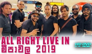 All Right Live in Meepawala 2019