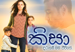 kisa-episode-134-25-02-2021