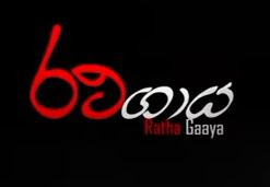 ratha-gaaya-02-05-2021