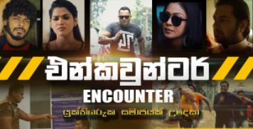 encounter-episode-52-26-07-2021