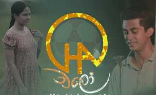 chalo-episode-10-26-07-2021-1