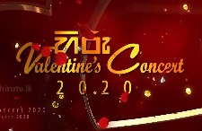 Hiru Valentines Concert 2020