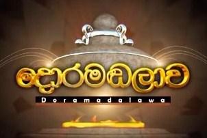 doramadalawa-14-10-2019