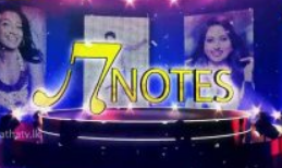 7 Notes 18-09-2021
