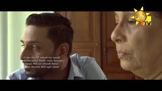 Sasara Sewaneli - Poya Drama 23-07-2021