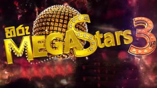 Hiru Mega Stars 3 (22) - 25-07-2021