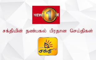 Lunch Time Tamil News 12-05-2021