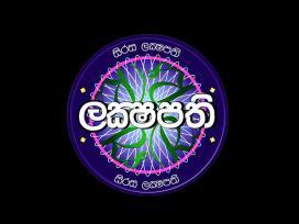 Sirasa Lakshapathi 18-09-2021