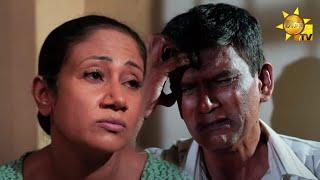 Malwara Manchu - Hiru Tele Film 24-07-2021