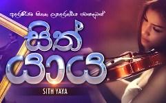 Sith Yaya 26-07-2021