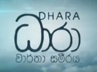 Dhaara 18-07-2021