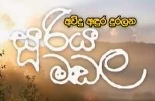Suriya Madala 25-07-2021