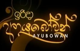 Irida Ayubowan 19-09-2021