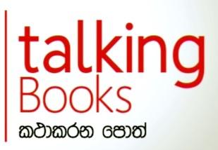 Talking Books 14-09-2021